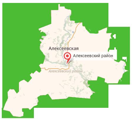 удивительная картинка карты алексеевского района образцовая ученица